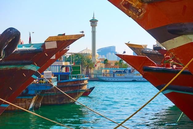 아랍에미리트(uae) 두바이 데이라에 있는 아라비아 선박의 수장들
