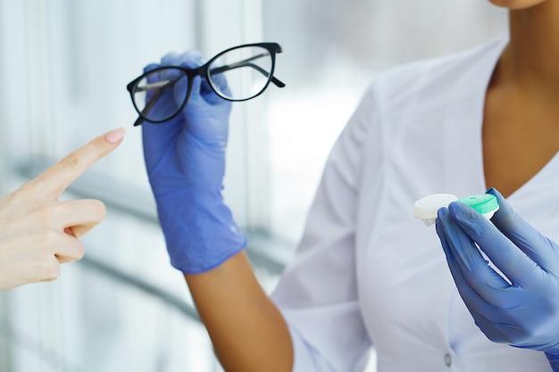 美容と健康。眼科医。コンタクトレンズまたはメガネ。良いビジョン。ドクターショーメガネ。