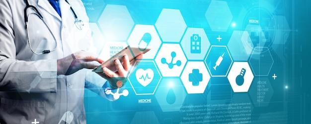 ヘルスバナーケアヘルスケア管理リスクセキュリティ