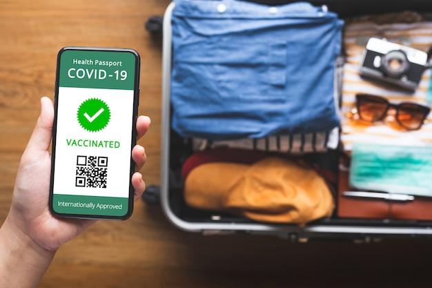 Паспорт здоровья или вакцина, одобренная для путешествий с защитой от пандемии коронавируса