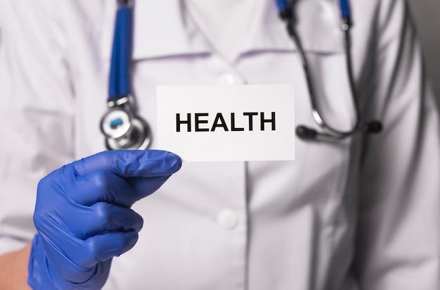 Слово здоровья. концепция здравоохранения и страхования здоровой жизни.
