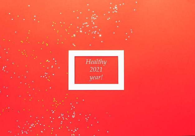 건강한 2021 새해 텍스트! 진행중인 covid-19 대유행 속에서 새해 복 많이 받으세요.