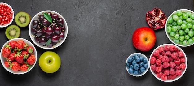 비타민과 항산화 물질이 풍부한 건강 식품