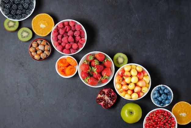 ビタミンや抗酸化物質を多く含む健康食品