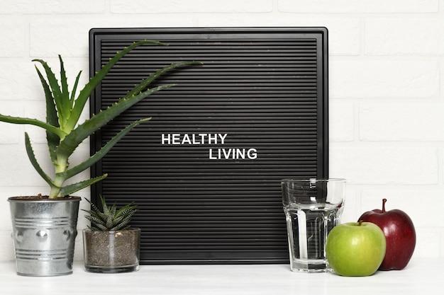 Здоровая жизнь