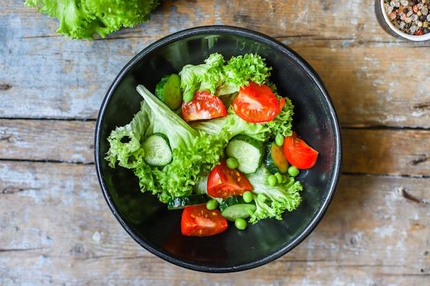 Healthy salad leaves mix vegetables