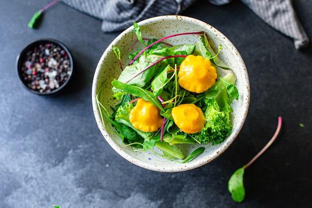 ヘルシーサラダスカッシュカボチャ野菜食材セット新鮮な食事