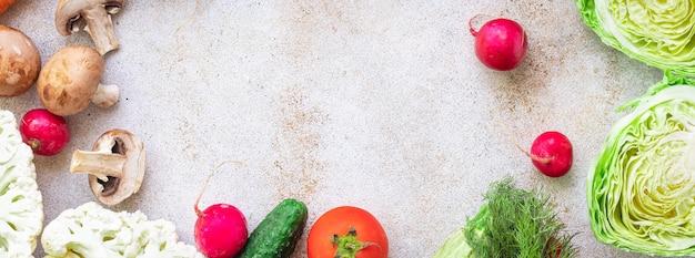 健康的な野菜食品新鮮な野菜は新しい果物を収穫します有機健康食品ビーガンまたは菜食主義者