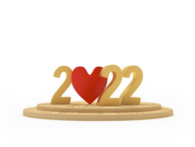 새 해의 골드 번호 심장 아이콘