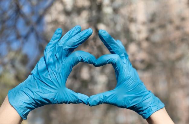 Сердце из латекса, медицинские перчатки из нитрила для защиты врача и медсестры