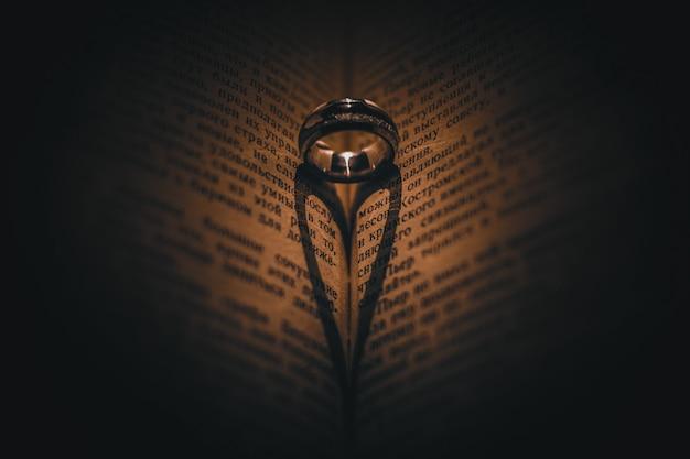 책과 반지로 만든 하트