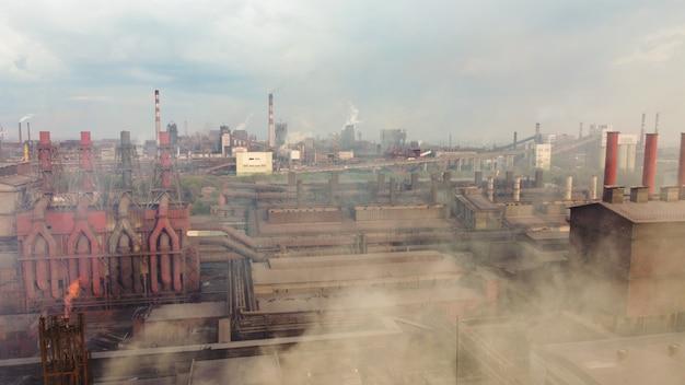 중공업은 굴뚝의 더러운 파이프라인에서 유독 가스를 배출합니다.