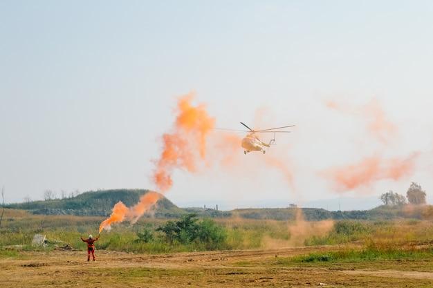 Сигналы посадки вертолета