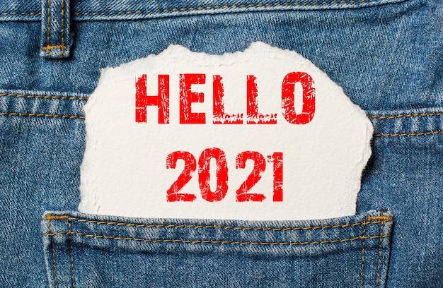 Привет 2021 на белой бумаге в кармане синих джинсов