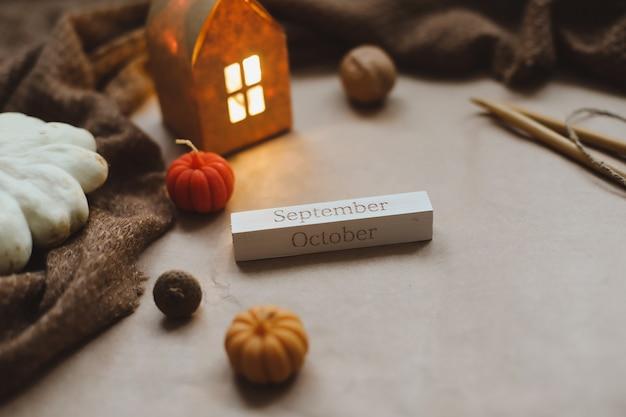 こんにちは秋のコンセプト。居心地の良い秋の静物。ヒュッゲの家の装飾。ハロウィーンと感謝祭のコンセプト