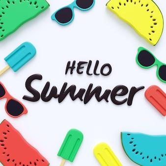 안녕하세요 여름