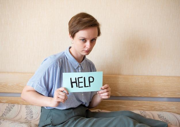 도움 여성 폭력 및 학대 개념 인권 남용 여자 스트레스 중독자와 알코올 중독