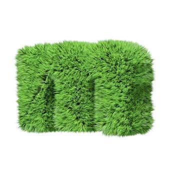 초본 잔디 알파벳 소문자 m, 시계 방향으로 돌립니다. 화이트 절연 3d 그림입니다.