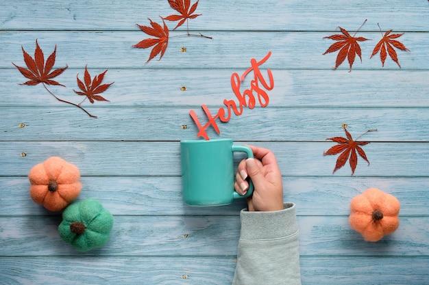Хербст в переводе с немецкого означает осень.