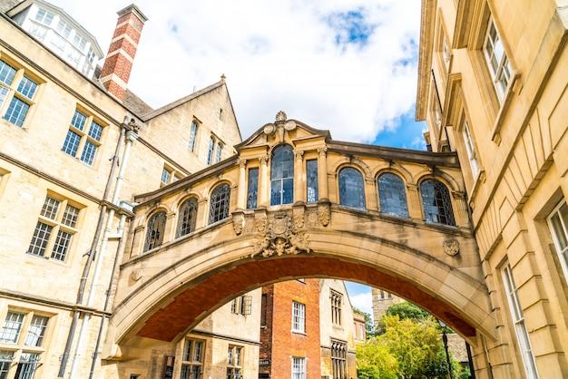 ため息橋として知られるハートフォードブリッジは、英国オックスフォードのハートフォード大学の2つの部分を結ぶスカイウェイです。