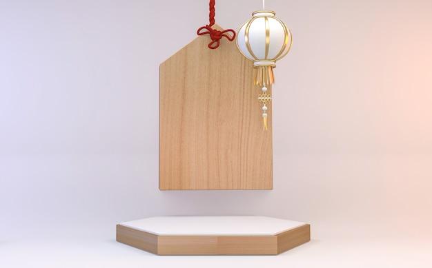 흰색 배경 최소한의 디자인에 육각 연단 나무 디자인. 3d 렌더링