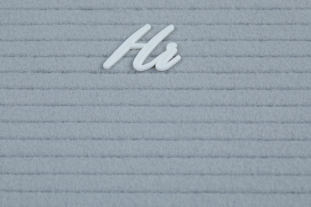 Привет фраза, встроенная в серую поверхность