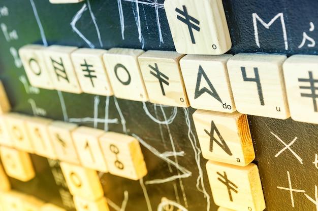 Иероглифы на кроссворде крупным планом