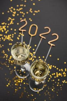 ハイアングルお祭り新年作曲