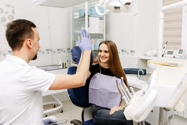 ハイタッチ。クライアントは歯科医のオフィスであなたに会えてうれしいです