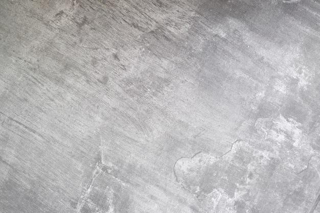 テクスチャード加工された高解像度の灰色のコンクリート壁