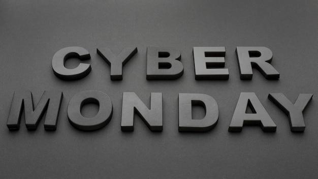 Текст киберпонедельника высокого вида