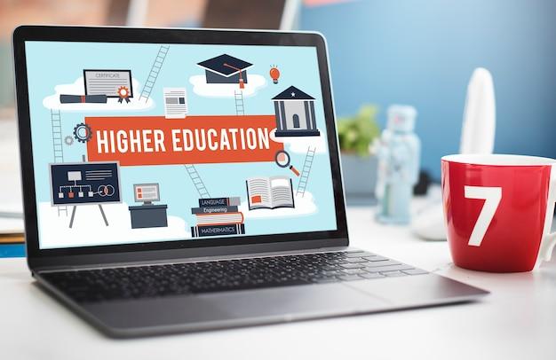 高等教育学士号財政援助の概念