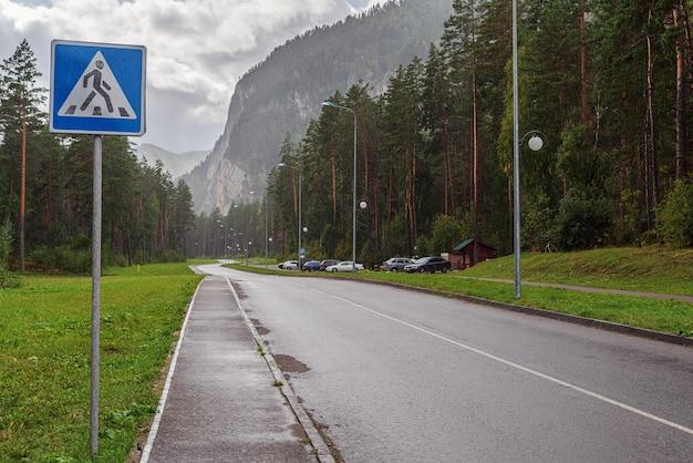 雨の間にタフジンスキー洞窟の近くに駐車場がある高速道路セクション