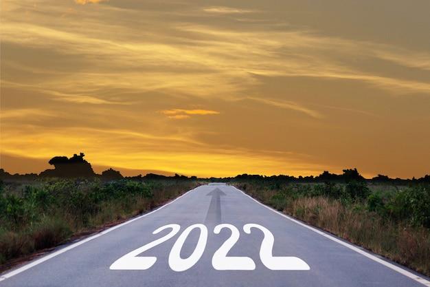 Дорога к 2022 году