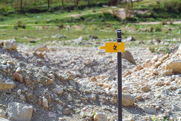 山のハイキングコースの道標