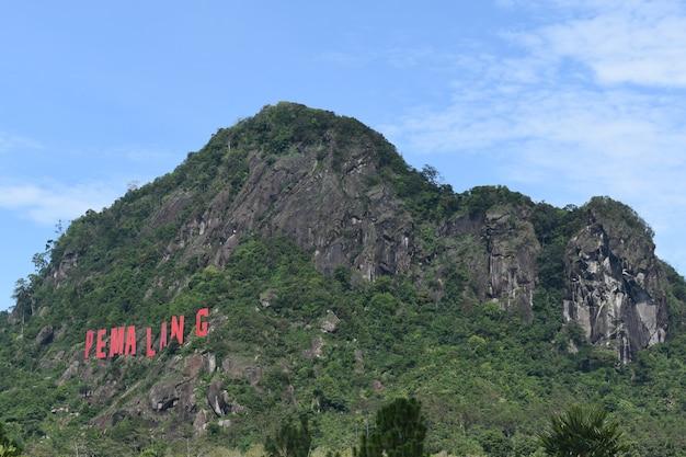 インドネシアのベリクペマラン地域の丘陵地帯