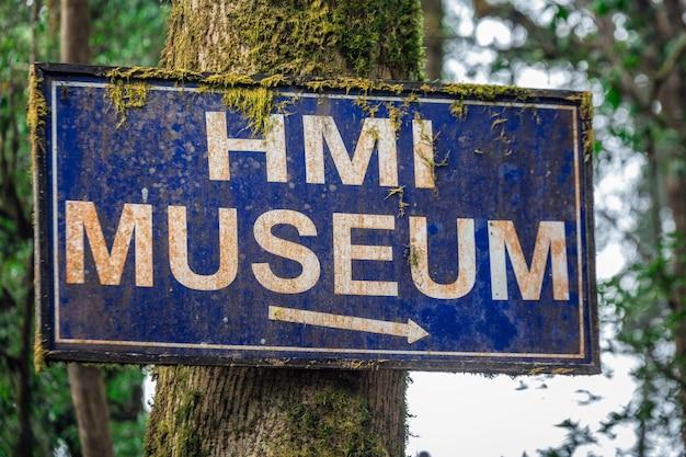 Гималайский горный музей знак