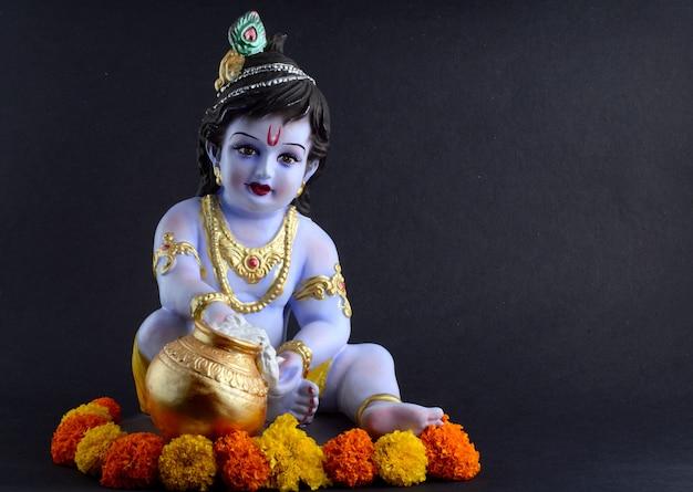 ヒンドゥー教の神クリシュナ