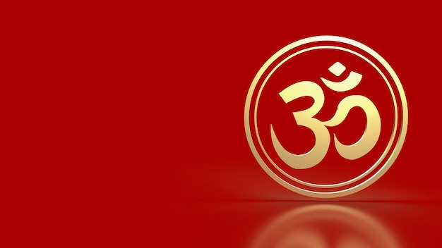 The  hindu ohm or om gold for religion concept 3d rendering