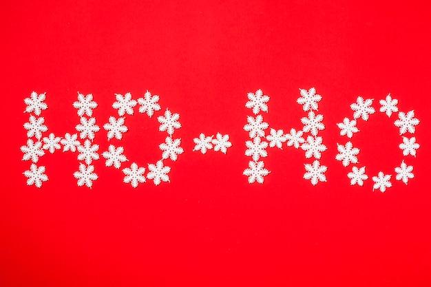 単語ho-hoを形成する雪片と冬の背景