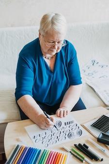 노년을 위한 취미생활 은퇴 취미 노년을 위한 여가활동 노인을 위한 활동