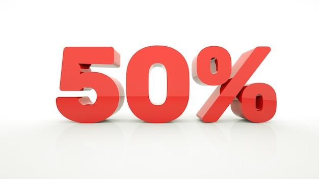휴일 판매 배너 50% 할인 특별 제공 광고 시즌 판매 프로 모션 스티커 격리 된 배경