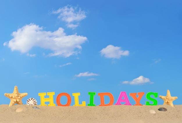 푸른 하늘에 대 한 해변 모래에 휴일 편지