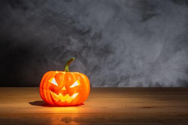 Holloween pumpkin on smoke background