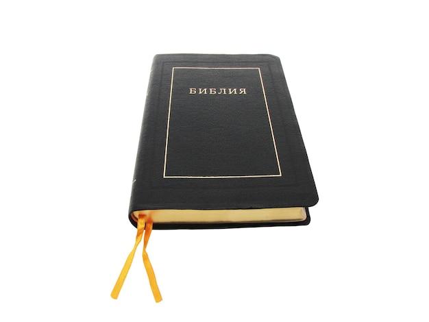 성경 책, 흰색 절연