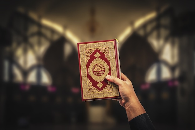 Holy book of muslims