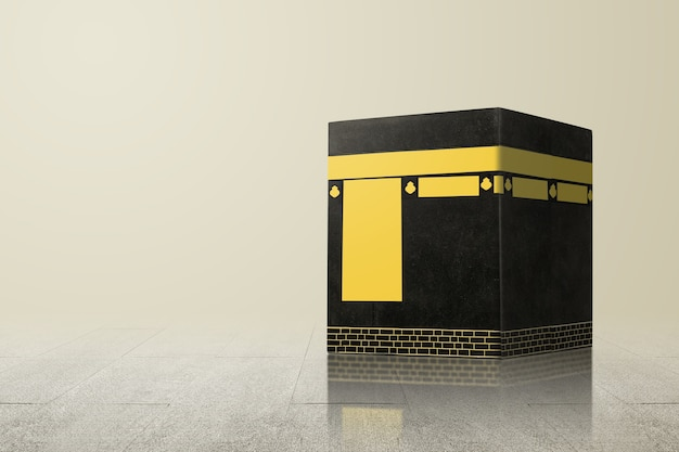 The holy kaaba with bright background