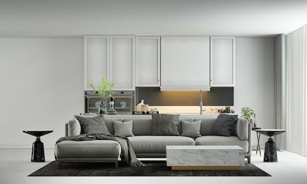 가정 및 장식 가구는 거실과 식당과 흰색 식료품 저장실과 빈 벽 질감 배경의 인테리어 디자인을 모의합니다.