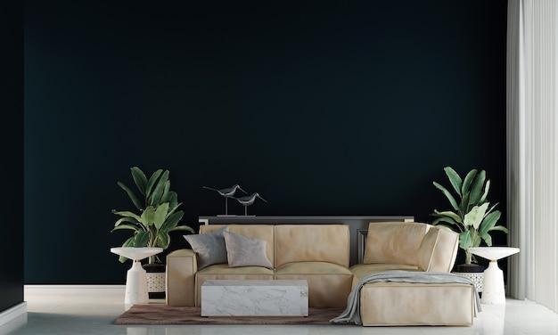 가정 및 장식 가구 거실과 최소한의 소파 스타일과 빈 검은 벽 배경 3d 렌더링의 인테리어 디자인을 모의