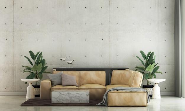 가정 및 장식 가구 거실과 최소한의 소파 스타일과 빈 콘크리트 벽 배경 3d 렌더링의 인테리어 디자인을 모의